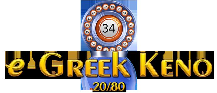 e Greek Keno